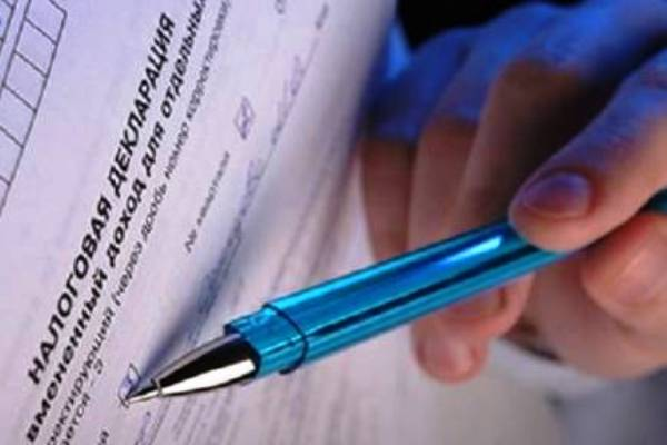 какие декларации сдает ип без работников