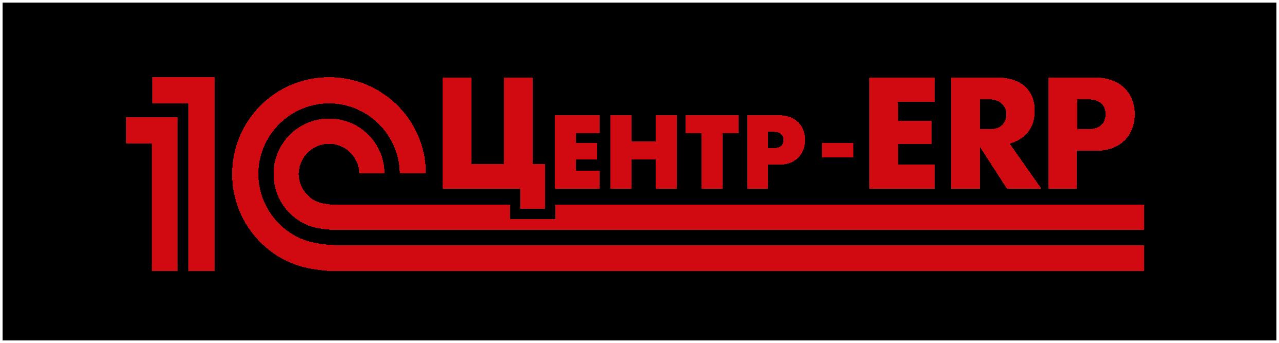 Софт сервис уфа 1с 1с покупка компьютера проводки