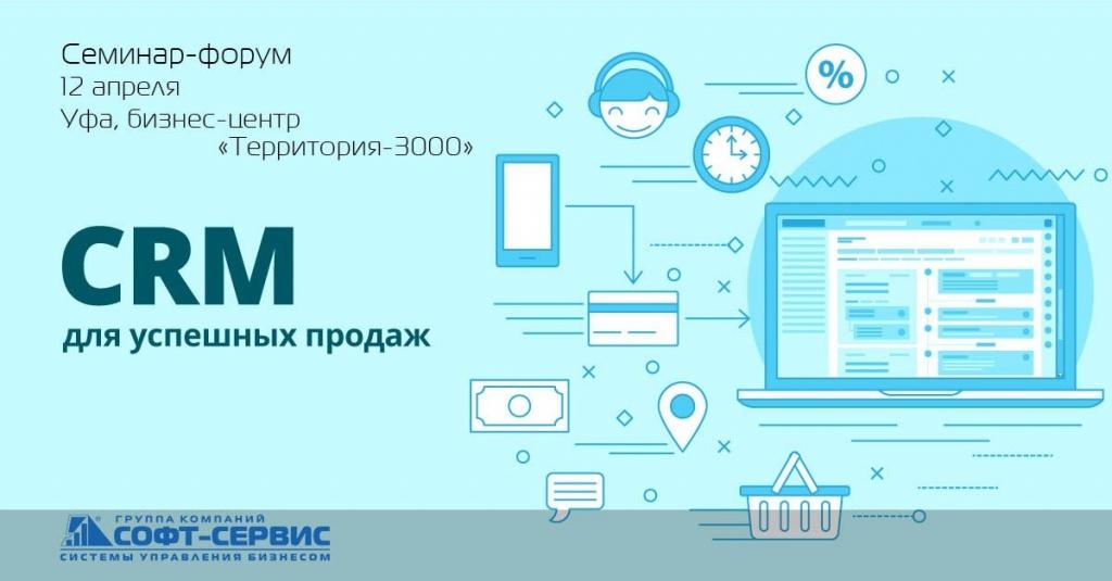 Crm система зарегистрироваться битрикс передать переменную из компонента в компонент